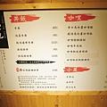 勝匠日式豬排•丼飯•唐揚炸雞 菜單.JPG