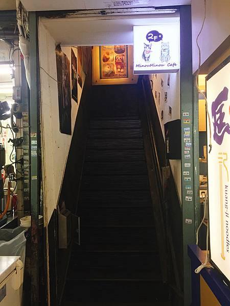 MinouMinou Cafe (2).JPG