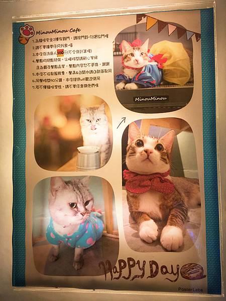 MinouMinou Cafe (3).JPG