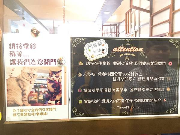 MinouMinou Cafe (4).JPG