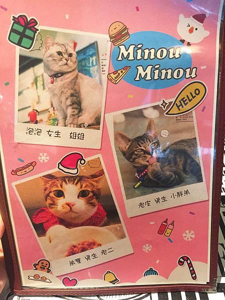 MinouMinou Cafe (5).JPG