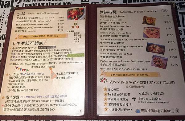 MinouMinou Cafe菜單 (3).JPG