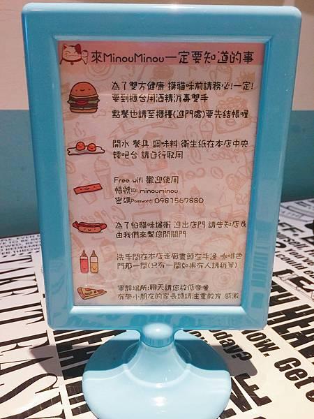 MinouMinou Cafe (10).JPG
