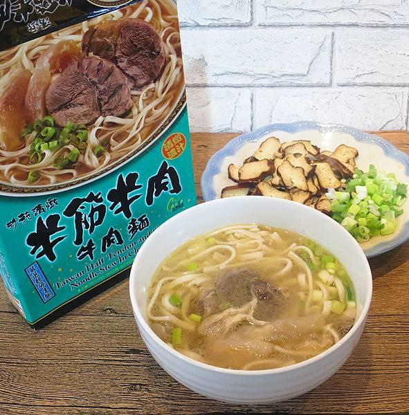 珍苑牛肉麵 (49).JPG