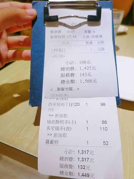 六堆伙房新埔店 (60).JPG