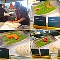 日式壽司區1
