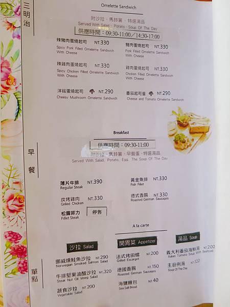 白房子菜單 (24).jpg