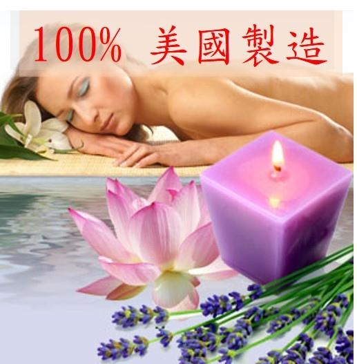 aromatherapy relaxation.Jpg