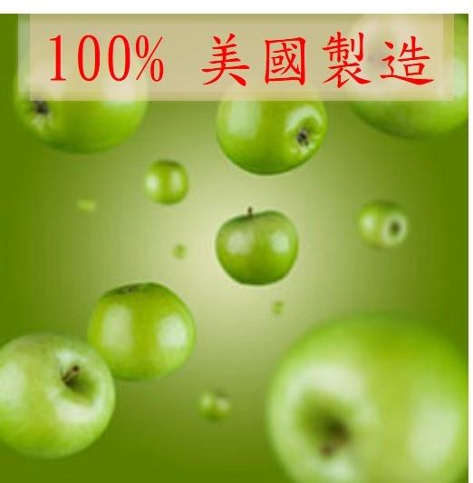 青蘋果.Jpg