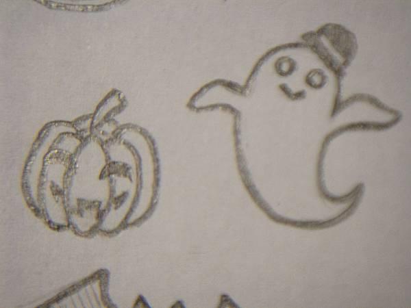 南瓜&幽靈
