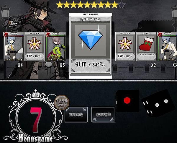 獎勵遊戲好虐Q____Q.jpg