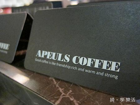 apeuls 雅裴詩咖啡
