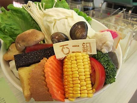 石二鍋-菜盤