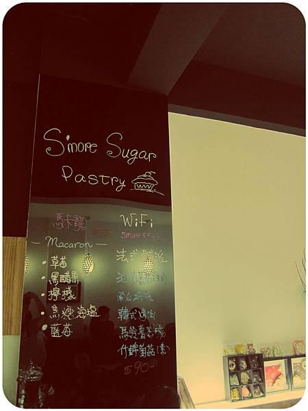 S'more sugar