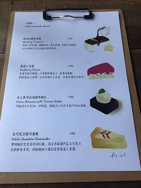 迷路餐桌計畫(波波廚房)