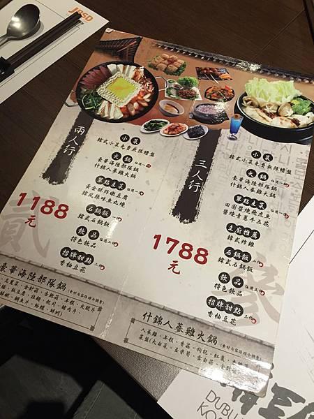 韓式料理-涓豆腐