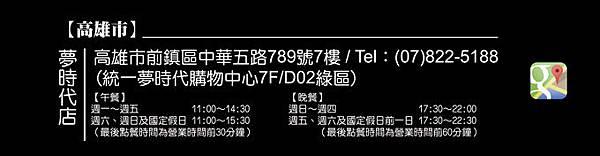 20140108_08