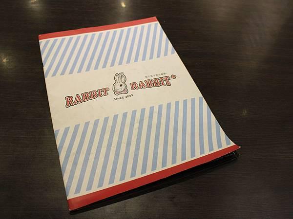 兔子兔子美式餐廳