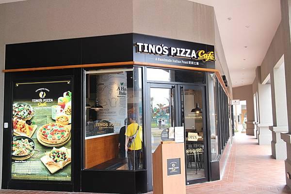 大魯閣草衙道Tino's Pizza