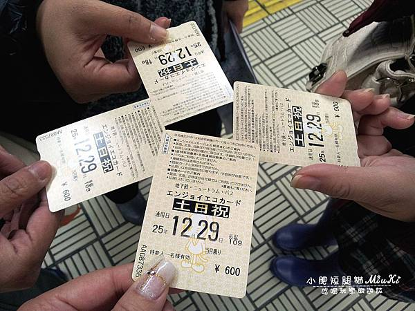 20131229_112741.jpg