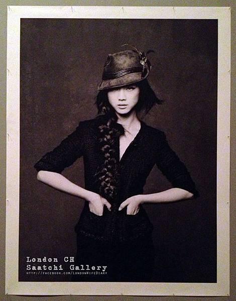 Saatchi-Gallery_Little-Black-Jacket14