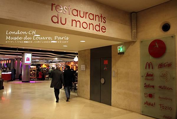Louvre:羅浮宮美食街01