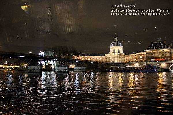 Seine-River-dinner-cruise07