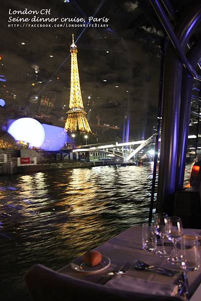 Seine-River-dinner-cruise05