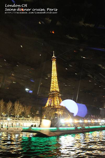 Seine-River-dinner-cruise034