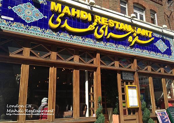 Mahdi05