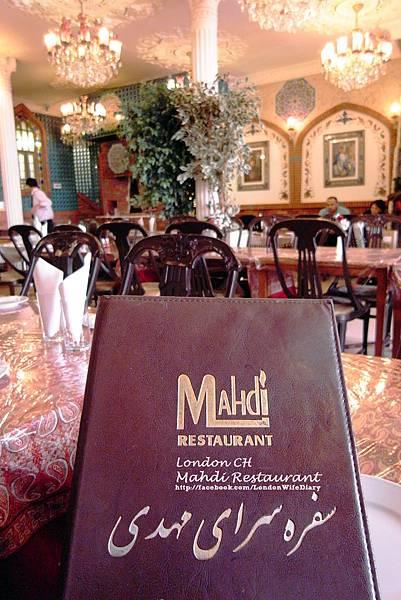 Mahdi15