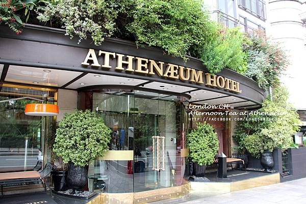 Afternoon-Tea-at-Athenaeum28.jpg