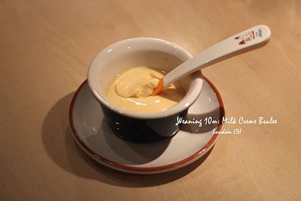 Milk-Creme-Brulee16