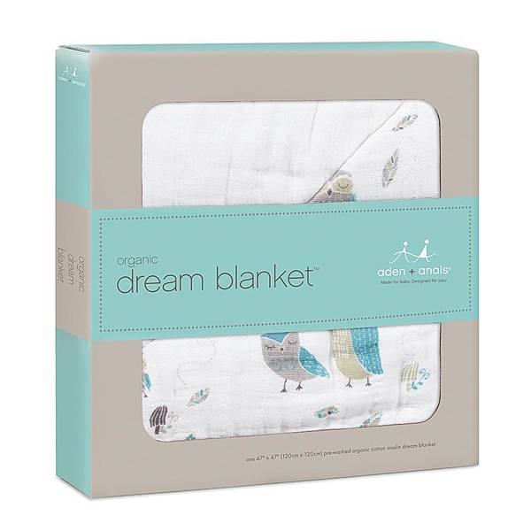 9145_2-baby-blanket-organic-muslin-owl-wise-guys