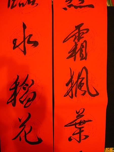 飄翎寫於2013/12/17 雨夜