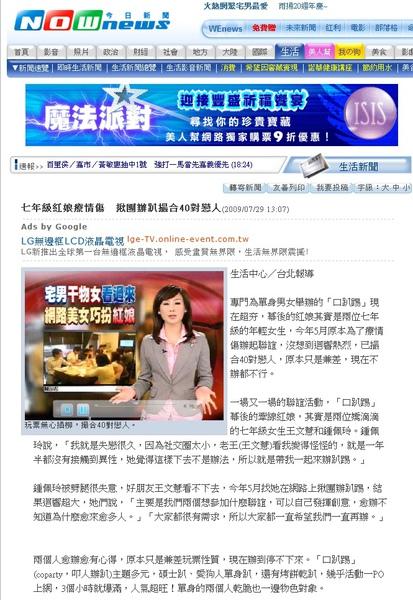 nownews.jpg