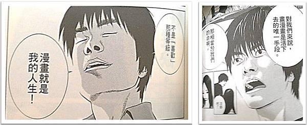 2012-03-26_134848