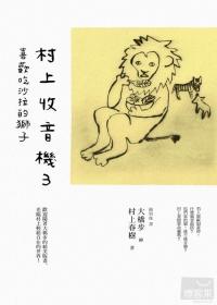 image (16)