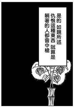 2013-03-26_171929