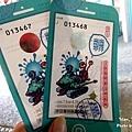 2013-07-25_宜蘭童玩節