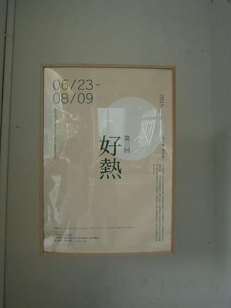 DSCN4414