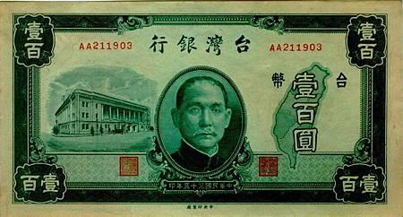 100元中