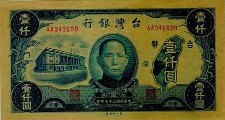 1000元第