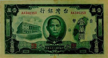10000元第