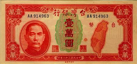 10000元中