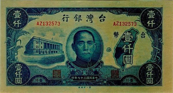 元0011000