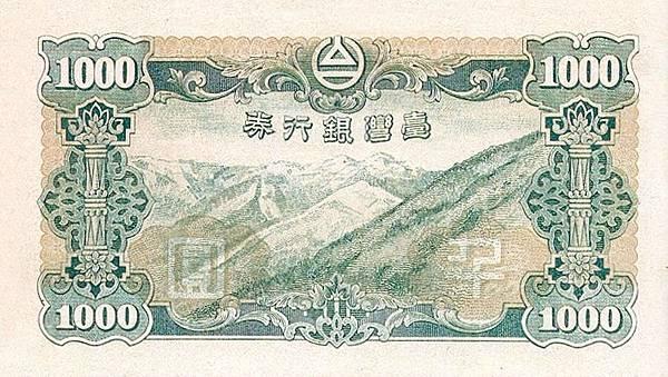 22 1000_未發行券B