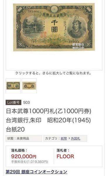 999001