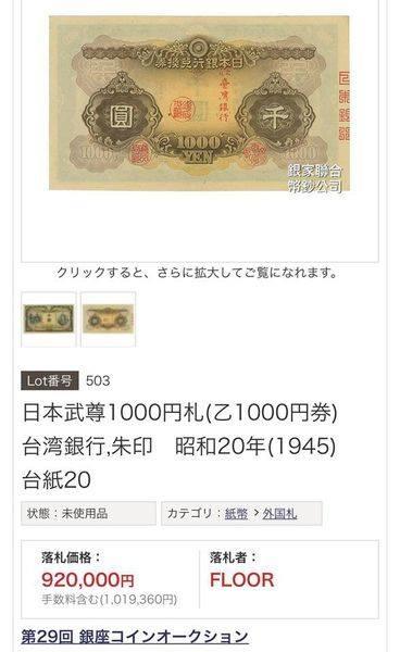 999002
