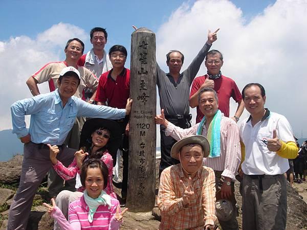 七星山%20019[1]